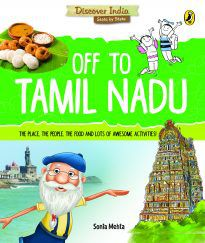 Off to Tamil Nadu (Discover India)