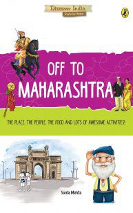 Off to Maharashtra (Discover India)