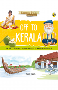Discover India: Off to Kerala 01 Nov 2017